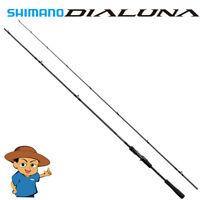 """Shimano DIALUNA B96M Medium 9'6"""" fishing baitcasting rod 2019 model"""