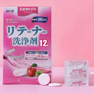 Denture Cleansing Tablet 12pcs Fruit Flavor Braces Cleanser Pills Antibacter.FR