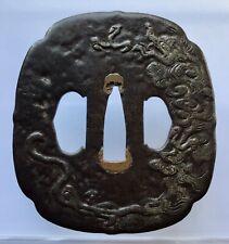 Jingo Higo iron dragon tsuba katana size