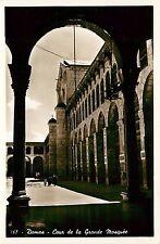 Damas Cour de la Grande Mosque Syria RPPC Postcard