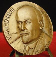* Médaille Vladimir Ilitch Oulianov Влади́мир Ильи́ч Улья́нов Lénine Medal 铜牌