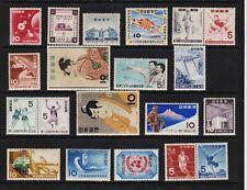 Japan - 20 Older Mint, NH stamps - cat. $ 56.30