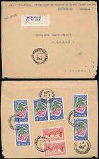 CAMBODIA BATTAMBANG 1962 AIRMAIL REGISTERED 8 stamps FRANKING