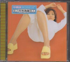Winnie Hsin / 辛曉琪 - 女人何苦為難啊女人 (Out Of Print) (Graded: NM/NM) POCD1636