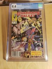 MARVEL GUARDIANS OF THE GALAXY 1 CGC 9.6 NEVER PRESSED