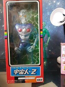 Takara henshin cyborg. Invader Z. 'Unopened Item' #2