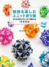 'NEW' UNIT ORIGAMI Kusudamas Folding Diagram | JAPAN Paper Craft Book Modular