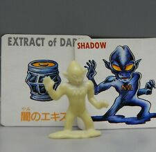 vintage Japanese NECLOS FORTRESS keshi figure SHADOW rubber monster toy part 3 !