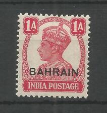 BAHRAIN 1942-45 GEORGE 6TH 1a CARMINE SG,41 M/MINT LOT 308B