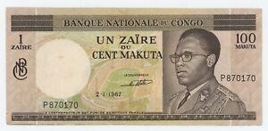 Congo Dem. Rep. 1 Zaire 2-1-1967 Pick 12.a Very Fine- Circulated Banknote R170