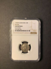 Sarawak 10 cents silver 1920 Heaton mint Rare date NGC AU cleaned