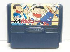 NES -- HEISEI TENSAI BAKABON -- popular Manga. Famicom. Japan game. 10973