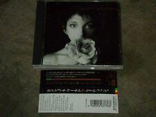 Kate Bush The Sensual World Japan CD Mick Karn David Gilmour Eberhard Weber