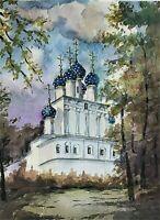 Tableau, Eglise orthodoxe russe, aquarelle ancienne signée et datée