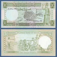 Siria/Syria 5 pounds 1988 UNC p.100 D