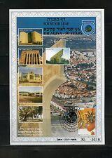 ISRAEL SOUVENIR LEAF CARMEL #407   OR AQIVA FD CANCELLED