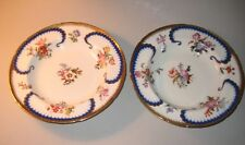 PAIR OF DERBY SEVRES STYLE PORCELAIN DISHES, CIRCA 1811