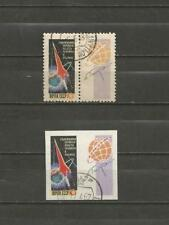RUSSIA - 1962 Anniversary of First Manned Space Flight - PERF & IMPERF - USED.
