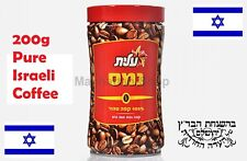 Elite Ness Cafe Kosher Israeli Instant Coffee 200g 7.05oz Aroma Nescafe Isreal