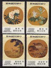 CHINA TAIWAN Sc#2001-4 1976 Silk Fan Paintings, Sung Dynasty MNH