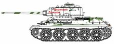 Dragon Armor 1/72 Scale WWII T-34/85, 38th Independent Tank Regiment 1945 #60256