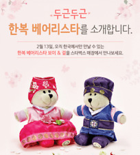 Starbucks Korea Limited Edition Hanbok Traditional Clothes Bearista Boy&Girl SET