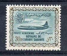 STAMP / TIMBRE ARABIE SAOUDITE - SAUDI ARABIA -  POSTE AERIENNE N° 18 ** AVION