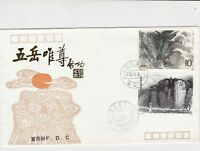 china 1988 stamps cover ref 18995