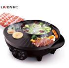LIVEN Electric Shabu Shabu Hot Pot with BBQ Multifunctional Electric Skillet