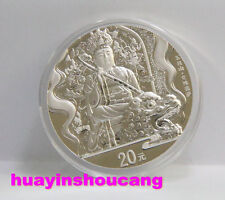China  2012 2oz silver coin S20Y Mount Wutai with coa and box