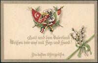 """1918 Deutsche Feldpostkarte """"Gott und dem Vaterland"""" I/II"""