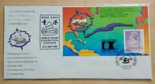 Hong Kong 1992 World Columbian Stamp Expo SS FDC 香港参加哥倫布世界邮展小型张首日封 (minor toned)
