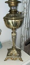 a antique embossed brass large oil lamp lamp belge thermidor Youngs burner