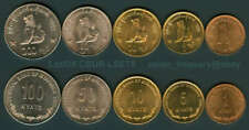 MYANMAR BURMA 5 COIN SET 1999 CHINZE LION 1,5,10,50,100 KYAT UNC SCARCE SET