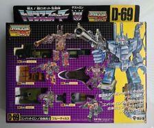 TAKARA Transformers D-69 Boxset BRUTICUS Combaticons COMPLETE