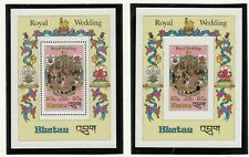 (71159) Bhutan MNH + IMPERFORATE Princess Diana Wedding minisheets 1981
