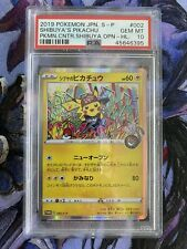 PSA 10 Gem Mint Japanese Shibuya's Pikachu 002/S-P Pokémon Center Tcg