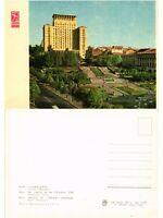 CPM KIEV - Moscow Hotel. Russia Ukraine (168671)