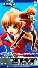 Taiga Aisaka Figure Fighting Climax Ver. anime Toradora! SEGA official