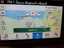 FORD SYNC 3 FACTORY NAVIGATION GPS MIDDLE EAST FREE VIN PROGRAMMING