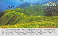 BG20923 guilin longji The Longsheng Rice Terraces  china