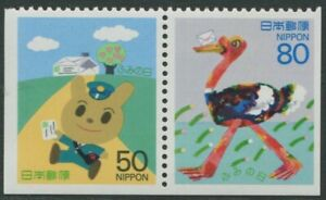 LETTER WRITING DAY 1995 - MNH BOOKLET PAIR (GO202)