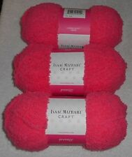 Premier IM Craft Looking Glass Lot Of 3 Skeins (Cheshire #IM2021-02) 3.5 oz.