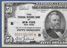 "1929 $50 FRBN  ""NEW YORK""  ♚STAR♚    ♚STAR♚   PCGS VF 30  LOW S/N:00005496"