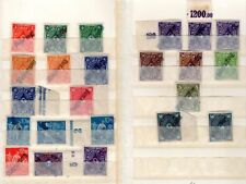 Dr - Service Government Wiesbaden Section with Schonfalz, Rare Pieces Such ! MH