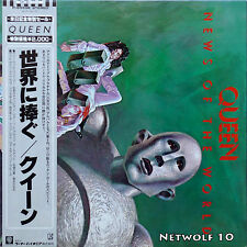 Queen - News of the World - LP - Japan press with OBI - P-6555E