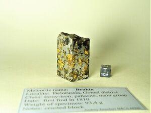 meteorite pallasite BRAHIN, nice olivines, crusted block 93,4 g