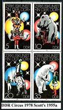 Germany DDR 1978 Circus Performers Block of 4 MNH Scott's 1952 to 1955 or 1955a