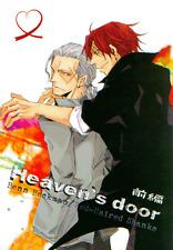 One Piece Doujinshi Benn Beckman < x Shanks Heaven's Door 1 Crevasse