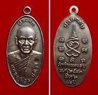 LP PHAEW 2547 BE (Wat Rang Mhun) #QS282 Rare Talisman Collectibles Antique Thai
